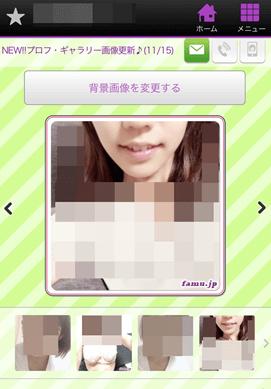 鼻から下のトップ画像