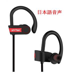 MYTtek Bluetooth ワイヤレス イヤホン